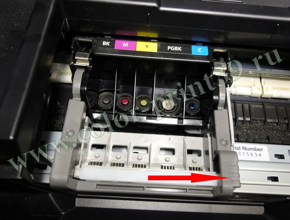 Canon ip3600 программа установки