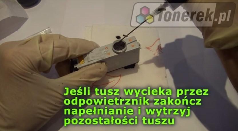 Вытекают чернила из воздуховода - прекращаем заправку