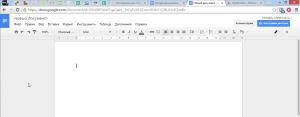 Новый Документ Google