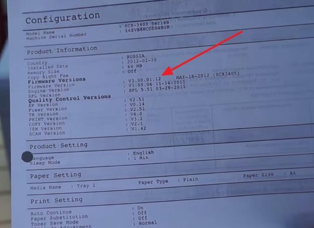 Отчет Configuration