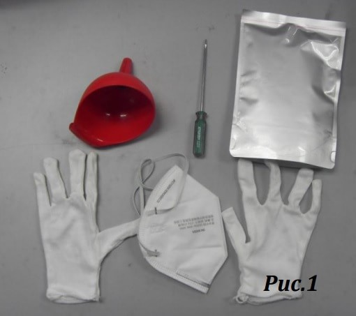 Инструмены и вещи для заправки Ricoh SP 101E