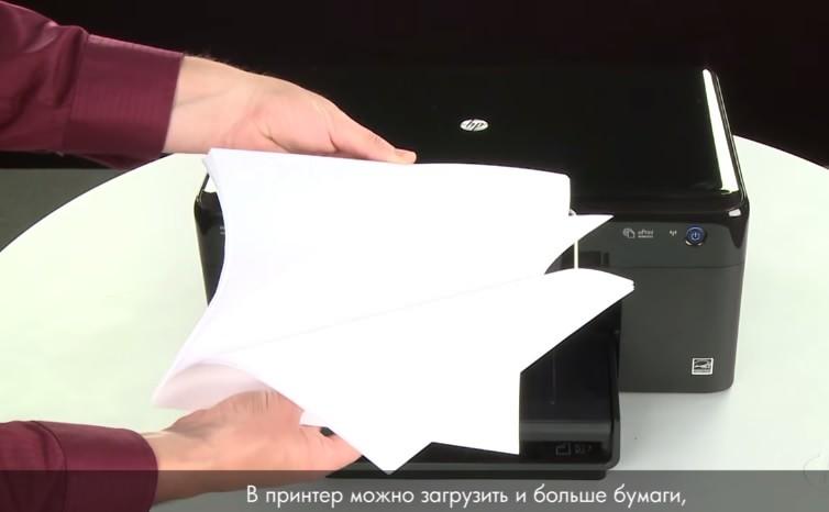 Разминка бумаги перед установкой в лоток