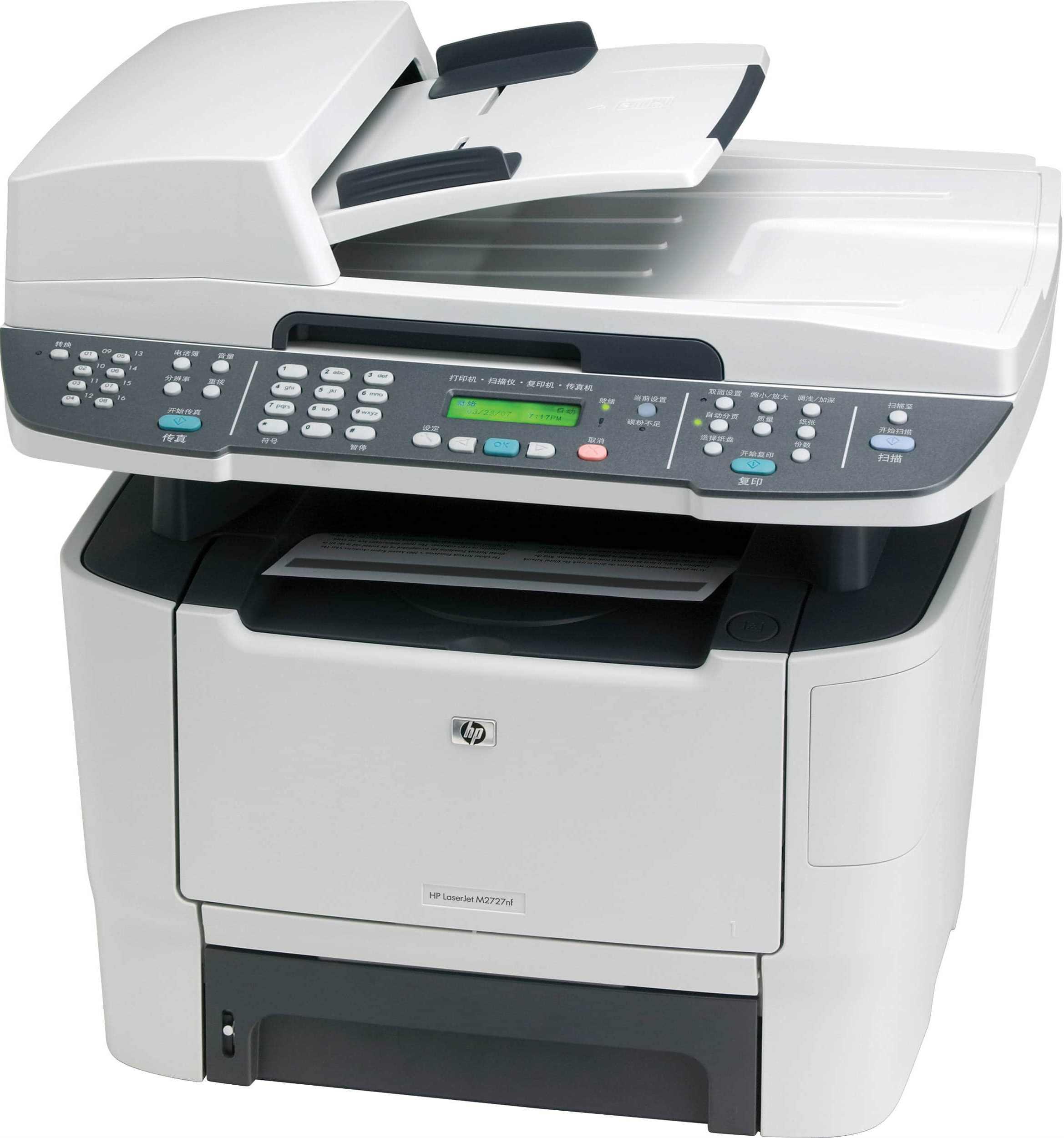 Драйвера на принтеру hp laserjet 1010 через торрент