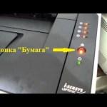 Панель управления Canon i-sensys LBP7010C