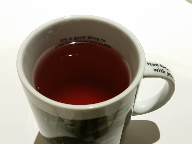 Text or Bible Verses Printed INside Mug