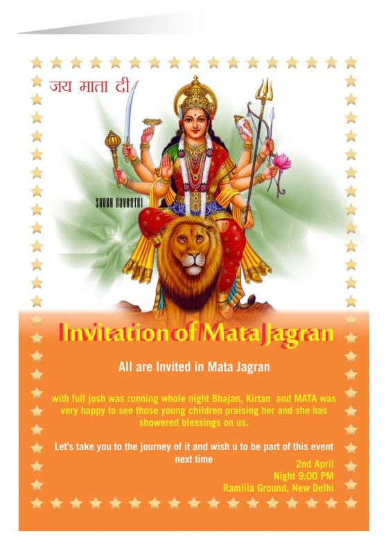Invitation Cards Religious Events Mata Jagran