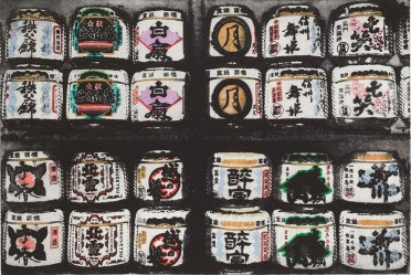 Patrick Whitehead, Sake Casks, Tokyo, Solar plate etch and hand colouring