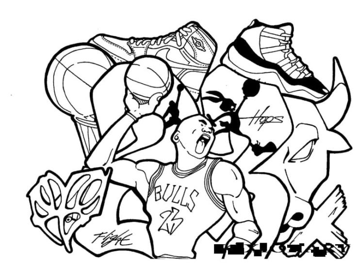 Coloring Pages For Adults Graffiti Printable Free To
