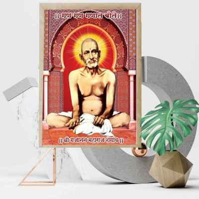 Gajanan Maharaj Wall Art Painting