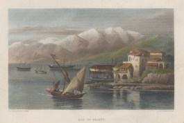 "Virtue: Beirut. 1838. A hand coloured original antique steel engraving. 8"" x 5"". [MEASTp1664]"