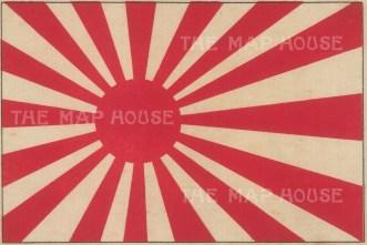 "Anonymous: Japan. c1910. Original printed colour on silk. 6"" x 4"". [ARMp152]"