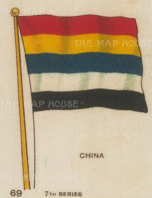 Commander-in-Chief Flag of the Republic of China.