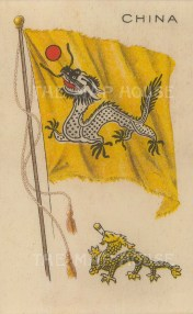 Imperial flag and arms of China.