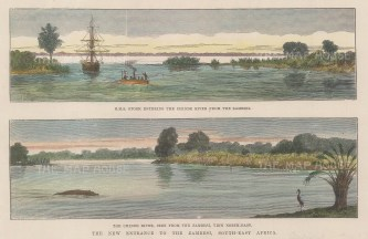 Mozambique: Chinde River. Double panorama from the Zambesi.