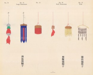 Chinese Pictorial Signs: Decorative signs for Restaurants and Pork, highlighted with Gold.