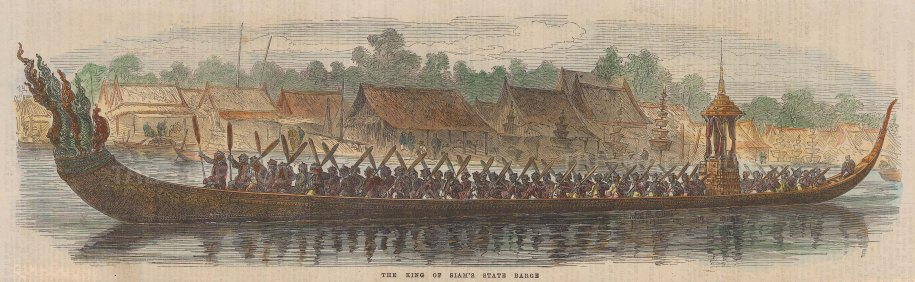 """Illustrated London News: State Barge of the King of Siam. 1867. A hand coloured original antique wood engraving. 14"""" x 4"""". [SEASp1589]"""