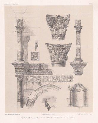 "de Hell: Mosque of Diyarbakır. 1853. An original antique lithograph. 11"" x 16"". [TKYp1171]"