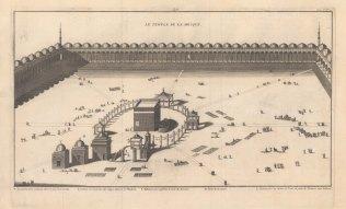 """Picart: Mecca. c1730. An original antique copper engraving. 21"""" x 11"""". [MEASTp1715]"""