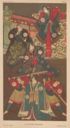 Ukiyo-e advertisement for Kubuki Theatre. Audience with the Master.