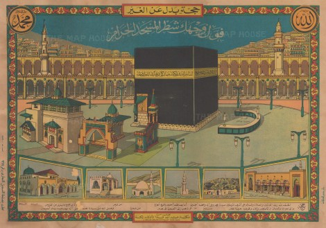 Pilgrimage Poster: Mecca. View of the Kaaba with vignettes.