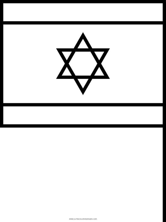 Flag Of Israel Coloring Page - Ultra Coloring Pages