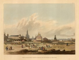 """Ackermann, 'View of the Holy Gate', 1813. An original colour aquatint. 12"""" x 10"""". £POA"""