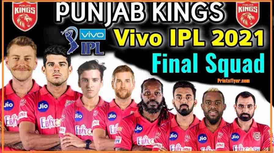Punjab Team 2021 Players List