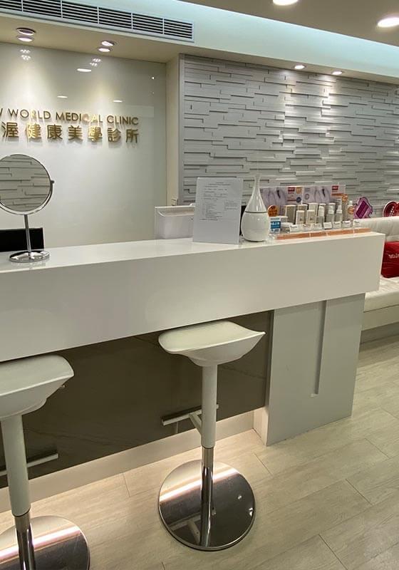 普印通室內空間空氣品質改善優化客戶案例:台灣紐渥健康美學診所