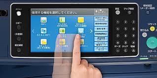 全錄影印機租用 租賃 觸控面板 富士全錄C3375R 影印機 FujiXerox C3375R彩色複合機