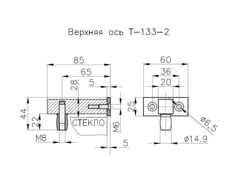 Верхняя ось выносная T-133-2 SSS чертеж 1