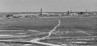 Вид на 35-ю площадку