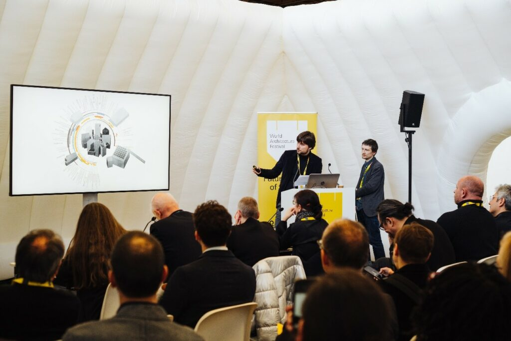 Image courtesy of World Architecture Festival and INSIDE 2018