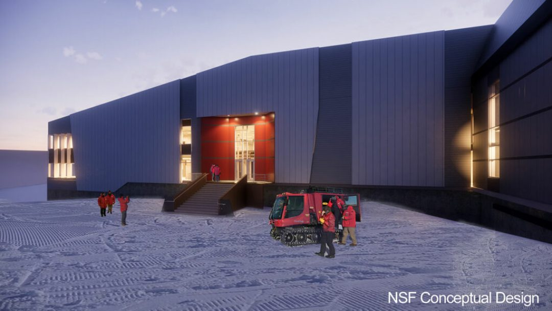 This is an archival conceptual design of the main entrance to the central services facility to be built in McMurdo as part of the Antarctic Infrastructure Modernization for Science (AIMS) [https://future.usap.gov/] effort. Subsequent design refinements are expected to replace, and may already have superseded, this concept. Credit: NSF