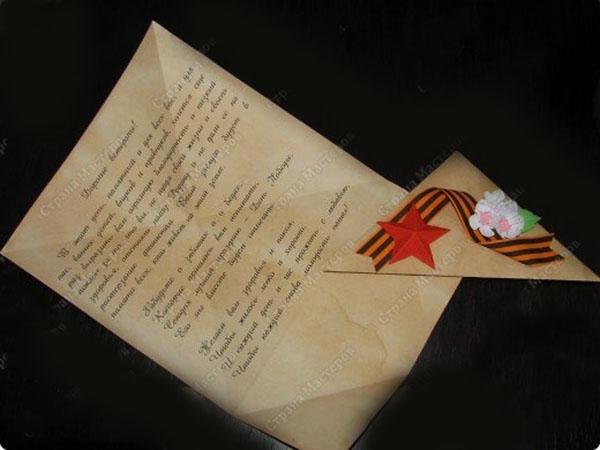 Полевое письмо открытка ветеранам на день победы своими руками, поздравления дню