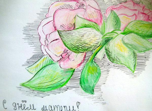 Днем рождения, открытка к дню матери своими руками нарисовать