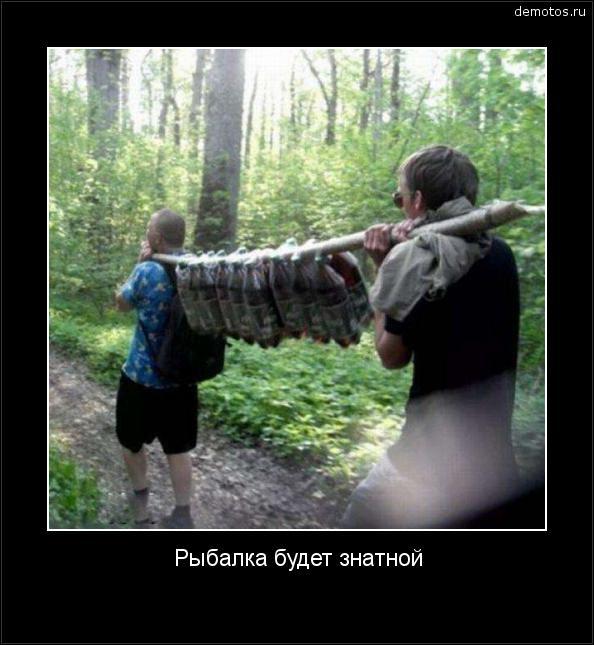 Фото приколы про рыбалку, смешные приколы на рыбалке - фото