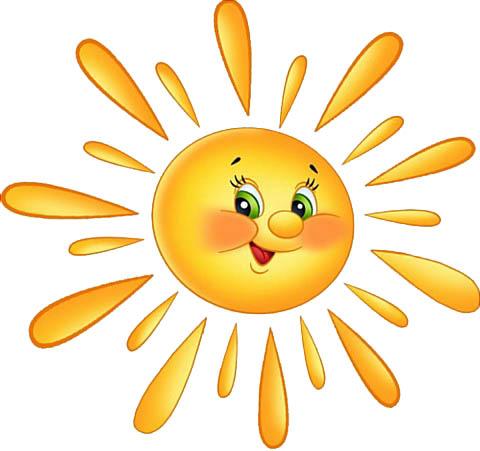Картинка солнышко для детей - красивые, прикольные, интересные
