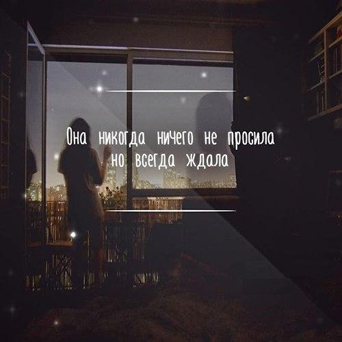 Скачать бесплатно грустные картинки про любовь - мудрые ...