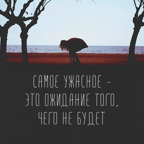Картинки на аву грустные, слезы - скачать, смотреть, самые ...