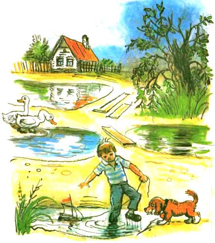 """Картинки и рисунок на тему """"Как я провел лето"""" - красивые ..."""