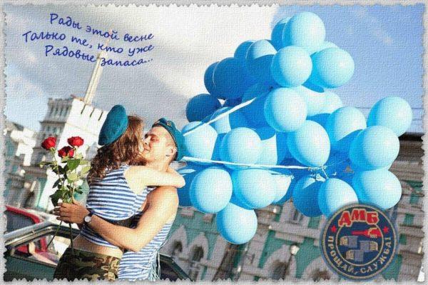 Плакаты с возвращением из армии своими руками - фото подборка