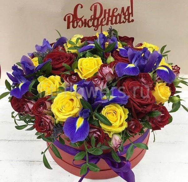 С днем рождения картинки цветы в коробках
