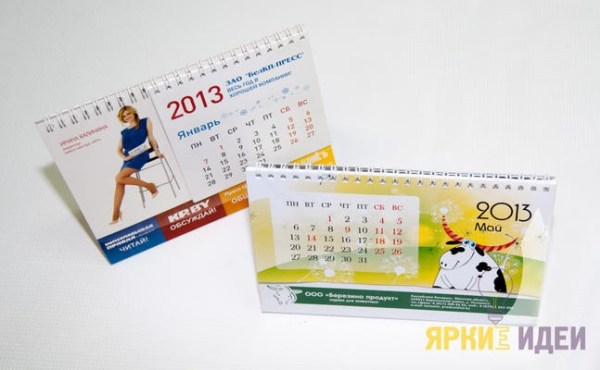 Идеи для фото для календаря