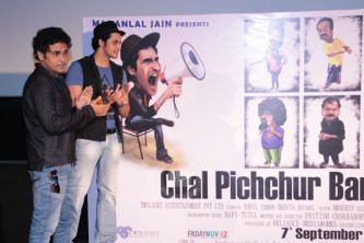 Chal_Pichchur_Banate_Hain_First_Look_Launch_Director_Writer_Pritish_Chakraborty_Unveiling_Of_First_Poster