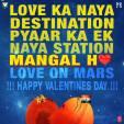 mangal_ho_valentines_day_live_on_mars_love_on_mars_2017