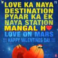 mangal_ho_valentines_day_live_on_mars_love_on_mars_2017