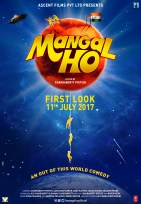 Mangal Ho First Look On 11th July 2017