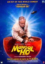 Mangal Ho First Look Character Poster Sanjai Mishra