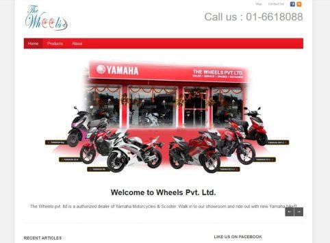 screenshot-web-archive-org-the-wheels