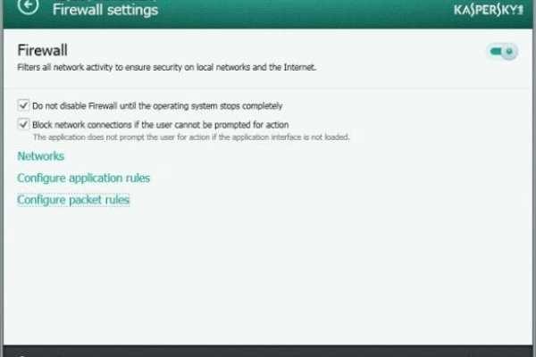 kaspersky-internet-security-2014-03